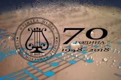 70GODINA-SKOLE.2.2